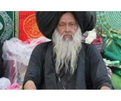 BLACK MAGIC SPECIALIST PEER BABA FROM US UK ONLIN ASTRO
